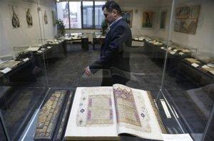 Gazi Husrev-bey library